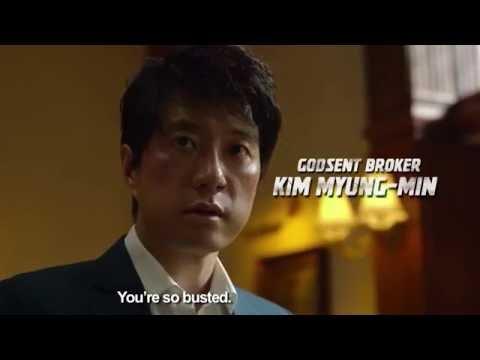 '특별수사-사형수의 편지' 북미 개봉 6.15.16 KBS America News