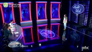 Arab Idol -تجارب الاداء - سلمى أحمد