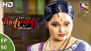 Click here to watch the full episode of Yeh Moh Moh Ke Dhaage: http://www.sonyliv.com/details/episodes/5519063965001/24-July-2017---Yeh-Moh-Moh-Ke-Dhaage---Aru-And-Mukhi-ReturnClick here to Subscribe to SetIndia Channel : https://www.youtube.com/user/setindia?sub_confirmation=1Episode 90:--------------------While returning, Mukhi sees Aru in every face on the road. Later, Aru chases her on a bike and catches up with Mukhi. She tells him that although she will fulfil her dreams, she will do so while being with Mukhi in the village.About Yeh Moh Moh Ke Dhaage:----------------------------------------------------Set in the backdrop of vibrant Gujarat, Yeh Moh Moh Ke Dhaaghe is an unusual love story between two very different people, Mukhi and Aru. Mukhi is a highly evolved son-of-soil 42 years old man who is respected, mature and at peace with himself. Aru is 22 year old today's girl from Ahmedabad. She wants to be as rich as Ambanis. She is Ambitious, responsible, result oriented, multi tasker and impatient. Both of them come from very diverse backgrounds. Both are poles apart. Both belong to different generations. Both have different ways of looking at things. The show will chronicle their journey as destiny brings them together in the most unusual circumstances.Dear Subscriber, If you are trying to view this video from a location outside India, do note this video will be made available in your territory 48 hours after its upload time.More Useful Links : * Visit us at : http://www.sonyliv.com * Like us on Facebook : http://www.facebook.com/SonyLIV * Follow us on Twitter : http://www.twitter.com/SonyLIVAlso get Sony LIV app on your mobile * Google Play - https://play.google.com/store/apps/details?id=com.msmpl.livsportsphone * ITunes - https://itunes.apple.com/us/app/liv-sports/id879341352?ls=1&mt=8