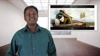 Video Nimir Movie Review | Udhaynidhi Stalin, Priyadarshan | Tamil Talkies MP3, 3GP, MP4, WEBM, AVI, FLV April 2018