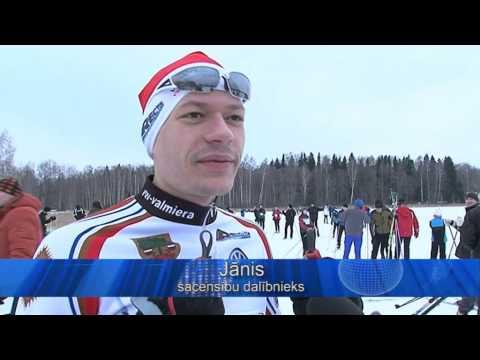 Video: Uz Vaidavas ezera norisinājās XI tautas slēpojums un slidojums šBaiļu apļi?