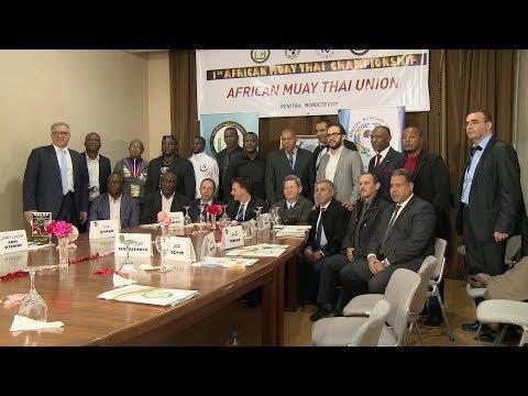 القنيطرة: تأسيس الاتحاد الإفريقي للمواي طاي وانتخاب عبد الكريم الهلالي رئيسا له
