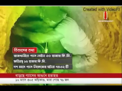 Why cylinder blasts on the rise? (20-11-18) Courtesy: Independent TV