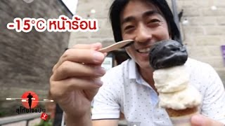 Sukoy Japan Episode 5 - Thai TV Show