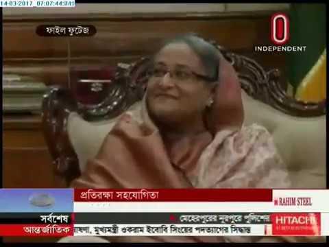 Bangladesh wants defense MoU with India (14-03-17)