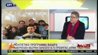 PRESENTATION IN GREEK NATIONAL TV