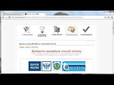Сайты С Наложенным Платежом