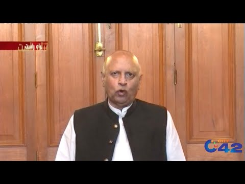 Ch Sarwar Media Talk On Kashmir Issue