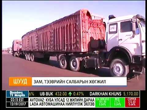Ж.Бат-Эрдэнэ: Ачаа тээврийн тооцооллыг компаниуд хийх ёстой байсан