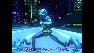 [MMD CUP 14] Space Sheriff Gavan NEXT GENERATION. [ Gavan ][ X-OR ][ MikuMikuDance ][ MMD ]