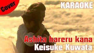 Kuwata Keisuke - Ashita Hareru Kana - Karaoke