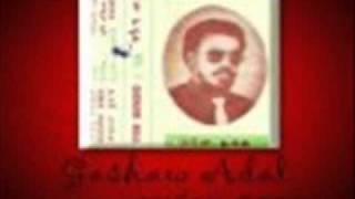 Gashaw Adal- Anchiye Min Ybika