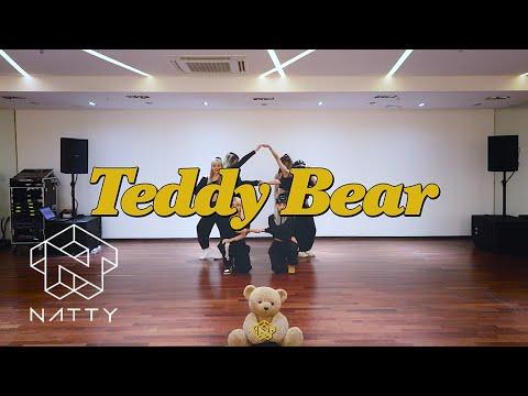 나띠(NATTY) - 'Teddy Bear' Dance Practice
