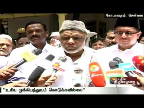 ADMK-is-not-concerned-about-the-minorities-Kader-Mohideen
