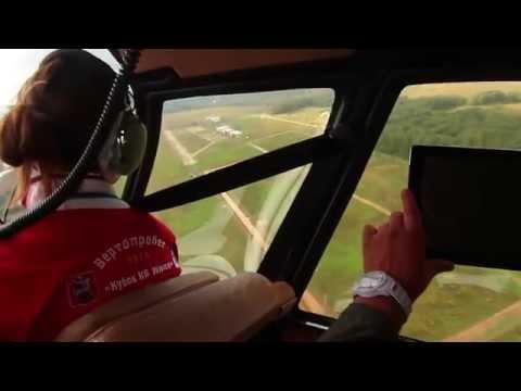 Вертолетная гонка «Кубок КБ Миля 2014»