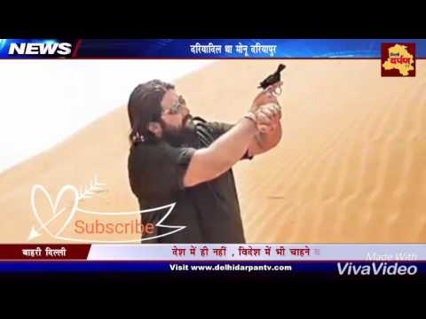 Video Bhai Monu dariyapur new video update June 2018 download in MP3, 3GP, MP4, WEBM, AVI, FLV January 2017