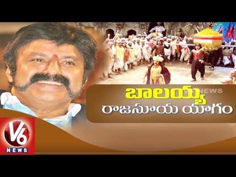 Balakrishna Perfoms Rajasuya Yagam | Gautamiputra Satakarni | Tollywood Gossips | V6 News