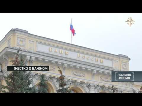 ЦБ России выводит деньги в США