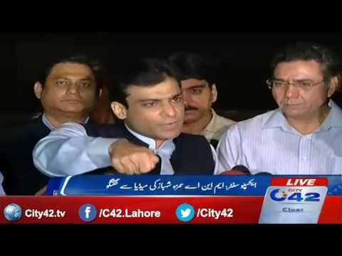 عمران خان سی پیک اورملکی ترقی کے خلاف ہیں:حمزہ شہباز