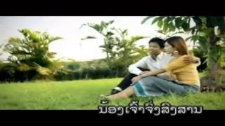 lheng laos Mai, Plheng thaiMoun, laossong 2015, laosMusic 2015, laosKaraoke, thaisong 2015, thaisong mp3 free download, thaisong videos, thaisong ...