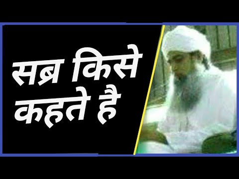 Maulana Saad Sahab Bayan Latest 2020 Today || Loser 2 Leader