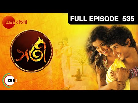 Sati - Episode 535 - March 07  2014 - Full Episode 08 March 2014 12 AM