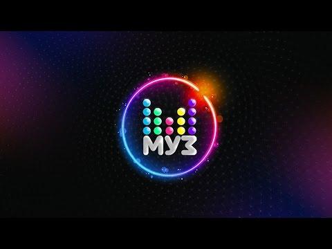 МУЗ-ТВ 20 лет в эфире. Онлайн-трансляция с бэкстейджа в Кремле - DomaVideo.Ru