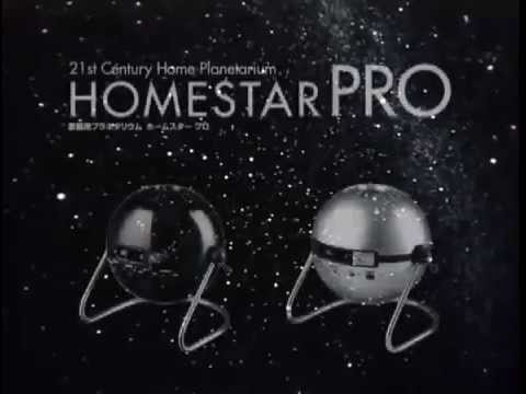 Видео Домашний планетарий HomeStar Pro 2, 2 диска