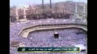 خطبة عيد الفطر 1432 من الحرم المكي - الشيخ صالح بن حميد 1/2