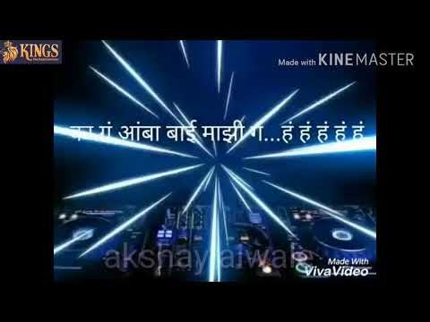 Video Amba Majhi diste punvechi Chandni download in MP3, 3GP, MP4, WEBM, AVI, FLV January 2017