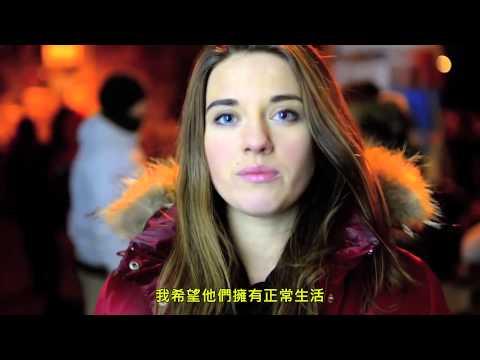 少女求援影片:我是烏克蘭人(中文字幕)