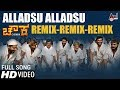 Chowka | Alladsu Alladsu | New Kannada Remix Video Song 2017 | Marc Binny Aka Marc Vann Music