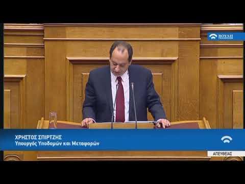 Χ.Σπιρτζής(Υπ.Υποδ.Μεταφορών)(Προϋπολογισμός 2018) (12/12/2017)
