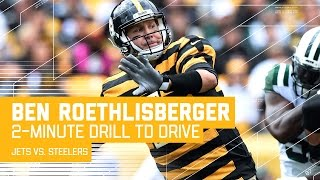 Ben Roethlisberger Leads Steelers Down the Field for TD Before Halftime! | NFL by NFL