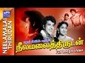 Neelamalai Thirudan   Full Movie   நீலமலைத்திருடன்   Ranjan   Anjali Devi   PSVeerappa
