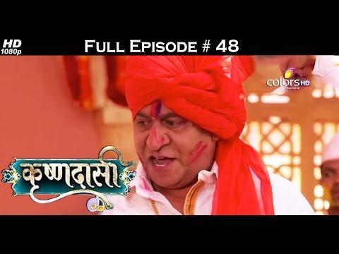Video Krishnadasi - 31st March 2016 - कृष्णदासी - Full Episode (HD) download in MP3, 3GP, MP4, WEBM, AVI, FLV January 2017
