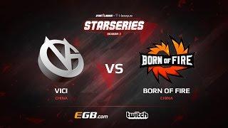 ViCi vs Born Of Fire, map 3 train, SL i-League StarSeries Season 3 China Qualifier