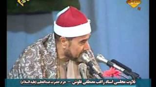 Video *FULL*Shaikh Raghib Mustafa Ghalwash Surah Qaff (IRAN) MP3, 3GP, MP4, WEBM, AVI, FLV Maret 2019