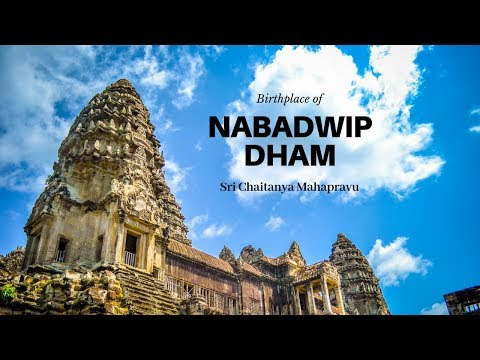 Video Nabadwip Dham   Travel Vlog   India tour   Krishnanagar   Chaitanya Mahapravu download in MP3, 3GP, MP4, WEBM, AVI, FLV January 2017