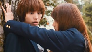 Nonton  Teaser  Peach Girl  Live Action 2017  Film Subtitle Indonesia Streaming Movie Download