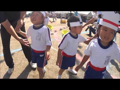 笠間 友部 ともべ幼稚園 子育て情報「運動会 園長カメラ 年少個人」