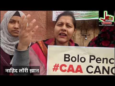 लखनऊ । CAA - NRC के खिलाफ़ शांतिपूर्ण प्रदर्शन में नाहिद लारी महिलाओं के जज़्बे को सलाम करती है !
