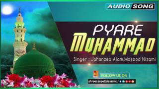 Qawwali 2017 (Pyare Muhammad) - Jahanzeb Alam,Masood Nizami  A Beautiful Song ☛ Free Subscribe Now: https://goo.gl/BTIy8sPls Like, Comment and Share this video with everyone you love.Song Name : Pyare MuhammadAlbum Name : Hussain Badshah HaiSinger(Fankar) : Jahanzeb Alam,Masood Nizami Copyright : Shree Cassette Contact for islamic audio/video release - Email Id: shreecassetteislamic@gmail.comClick On https://www..com/channel/UCnF7r-nRi5pIoBYDmq8A7aQ?sub_confirmation=1  To SubscribeFor Latest Update: ---------------------------------------☛ free Subscribe Now: https://goo.gl/BTIy8s☛ Like Us On Facebook : https://goo.gl/Xz22N7☛ Follow Us On Twitter : https://twitter.com/ShreeCassette☛ Follow Us On Blogger :http://shreecassetteislamic.blogspot.com☛ Follow Us On Google+ : https://goo.gl/WjwPnNThank's For Watching this video,Please leave a LIKE, SHARE with your friends and if you feel like being Awesome...Click here to SUBSCRIBE for Regular Updates : https://goo.gl/BTIy8sListen To Other Super Hit Islamic Video Songs:Top Video.♬ Superhit  Qawwali Songs This Month - https://goo.gl/STq7iJ♬ Best Qawwali Video Songs 2017 - https://goo.gl/A0xdq5♬ Tasleem,Asif Ki Qawwaliyan - https://goo.gl/1kXCGk♬ Chand Afzal Qadri All Qawwali Songs - https://goo.gl/DP5dhF♬ Aslam Akram Sabri Best Qawwali - https://goo.gl/v0gvoj♬ Nonstop Best Qawwali Songs - https://goo.gl/9IyNSB♬ Rasool e Pak Qawwali - https://goo.gl/RxiDtZ♬ Kaliyar Sharif Dargah Qawwali - https://goo.gl/nFv9nK♬ Khwaja Garib Nawaz Qawwali - https://goo.gl/YdKmQY♬ Islamic Waqiyat Video - https://goo.gl/kvRz48♬ Islamic Devotional Video Songs - https://goo.gl/vH01I8
