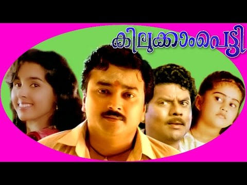 Pookkalam varavayi movie