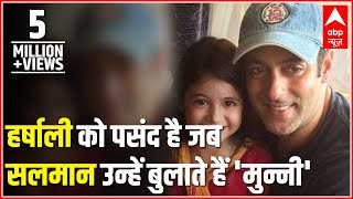 Nonton Bajrangi Bhaijaan Fame Harshali Says She Loved When Salman Khan Used To Call Her  Munni  Film Subtitle Indonesia Streaming Movie Download