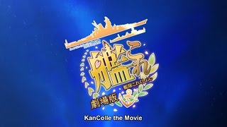 Nonton Kancolle The Movie   Trailer Film Subtitle Indonesia Streaming Movie Download
