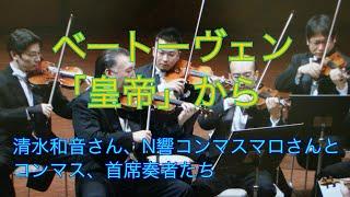 最高の男たちの冒険エピソード2 ピアノ協奏曲「皇帝」【オーケストラ創造】