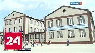Кадыров и Ливанов открыли в Гудермесе сверхсовременную школу