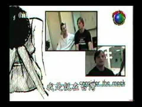 Consider The Meek on TAIWAN R.O.C 2006