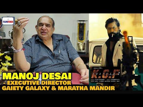 KGF Chapter 2 TEASER   Manoj Desai REACTION & EXCITEMENT   Yash, Sanjay Dutt   Prashanth Neel  KGF 2